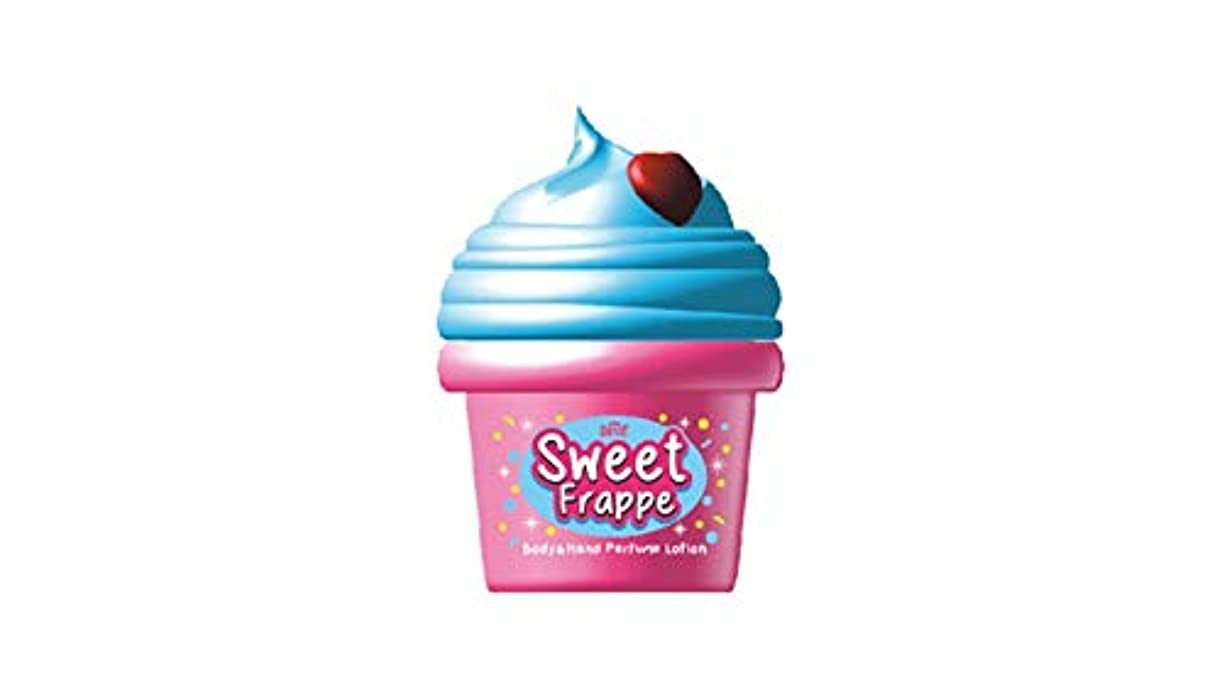 ラジウム加害者機密Sweet frappe Dance body & hand Perfume Lotion 30 ml