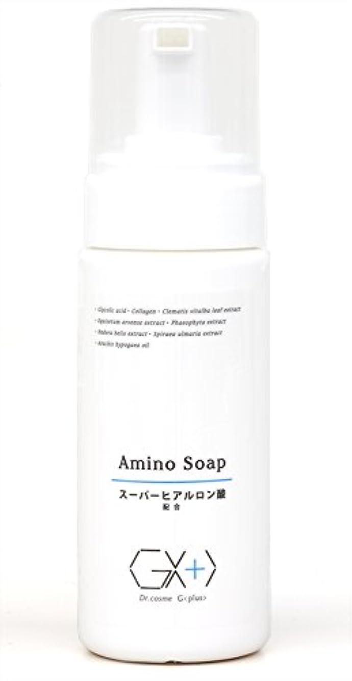 小人桃好ましいG+アミノソープ (プッシュ式泡タイプ洗顔料)