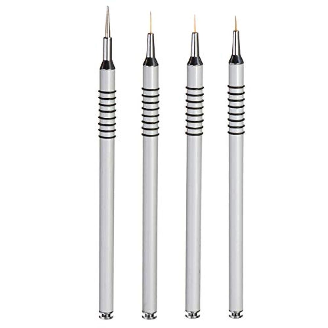 幸運なことに祝福する高架Aluminum Nail Art Brush Setアルミネイルアートブラシセット