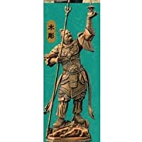カプセルQミュージアム 日本の至宝 仏像立体図録3 威容の四天王編 [12.多聞天:木彫](単品)