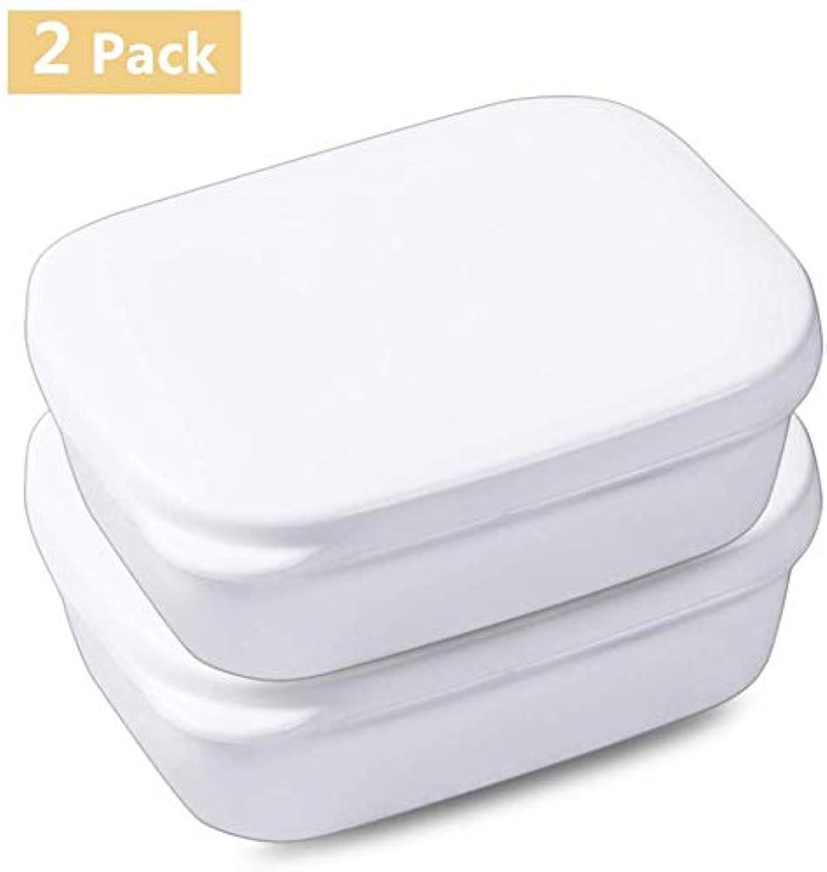 うまくやる()あなたが良くなります彼らはEmstany 携帯用ソープケース 石鹸ケース 石けん箱 石鹸ボックス 石けんケース 漏れ防止 密閉タイプ ジム スパ 旅行 角型(ホワイト) 2個セッド