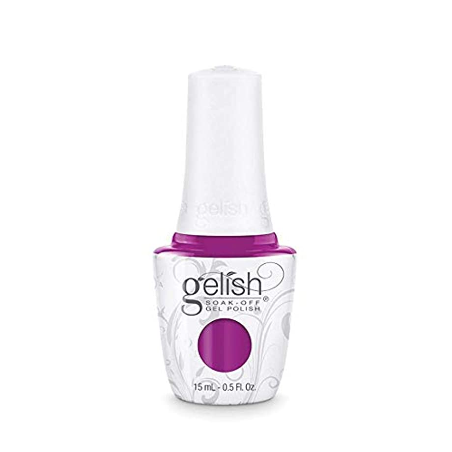 ルーキー体操選手センチメートルHarmony Gelish Gel Polish - Tahiti hottie - 0.5oz / 15ml