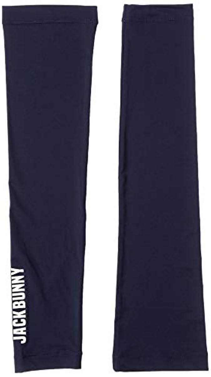医薬品無条件練習した[ジャックバニー] [メンズ] アームカバー UV Men's (吸水速乾?UPF50) / 262-9183301