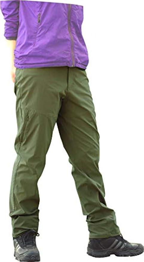 ベーシック放棄する不名誉な[ラドウェザー]トレッキングパンツ ロングパンツ はっ水 防汚 防油 速乾 耐久性 アウトドア スポーツ ズボン パンツ レディース