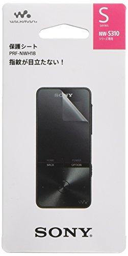 ソニー SONY ウォークマン純正 液晶保護シート NW-S310シリーズ用 PRF-NWH18