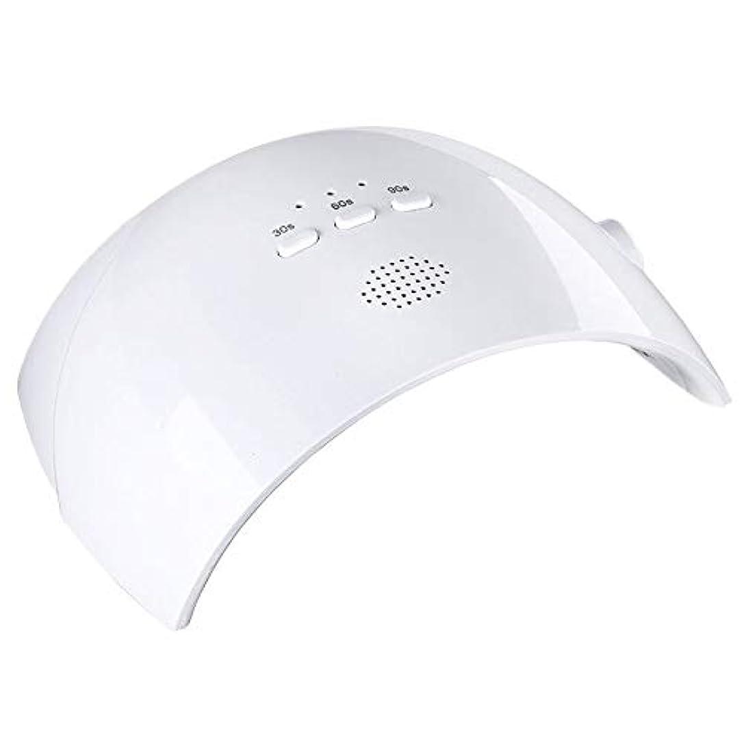 切るショートであるネイルライト、3タイマー設定付き36W UV LEDジェルネイルドライヤー - プロフェッショナルジェルネイルポリッシュランプ