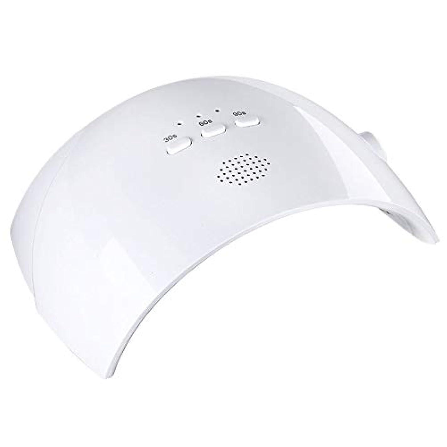 マインド共和党バルコニーネイルライト、3タイマー設定付き36W UV LEDジェルネイルドライヤー - プロフェッショナルジェルネイルポリッシュランプ