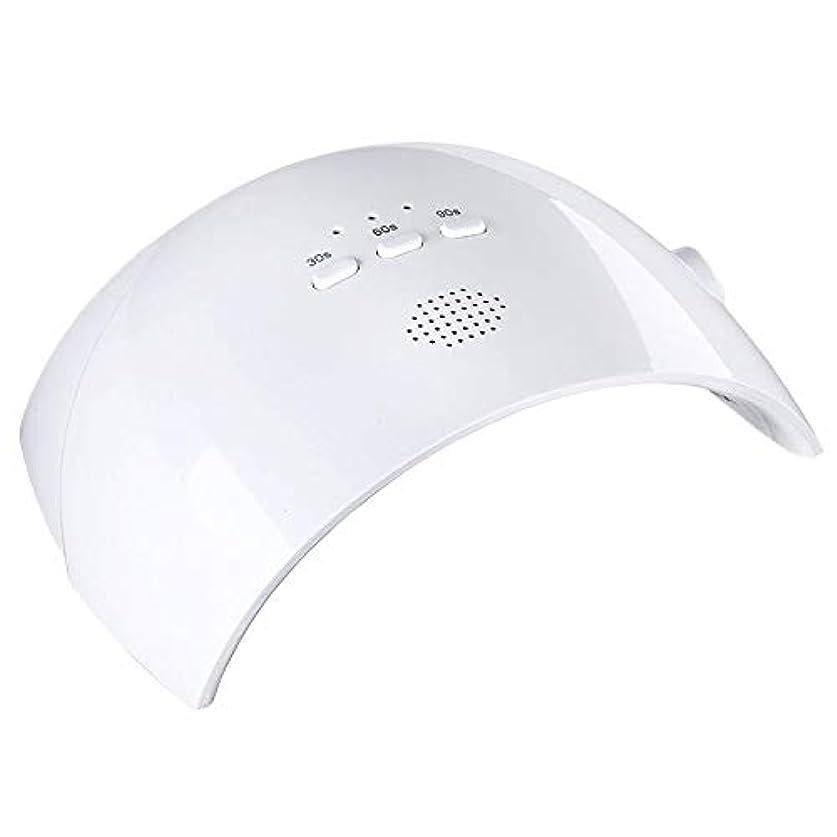 強化足イチゴネイルライト、3タイマー設定付き36W UV LEDジェルネイルドライヤー - プロフェッショナルジェルネイルポリッシュランプ