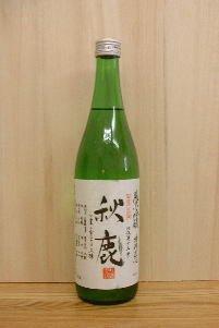 秋鹿酒造 秋鹿 純米吟醸無濾過生原酒 平成29年度醸造新酒 720ml
