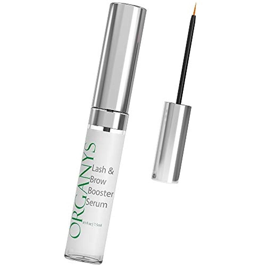 議題可能乳剤Organyc Eyelash & Eyebrow Growth Serum (High Potency) Grows Longer, Fuller, Thicker Lashes & Brows in 60 days!...