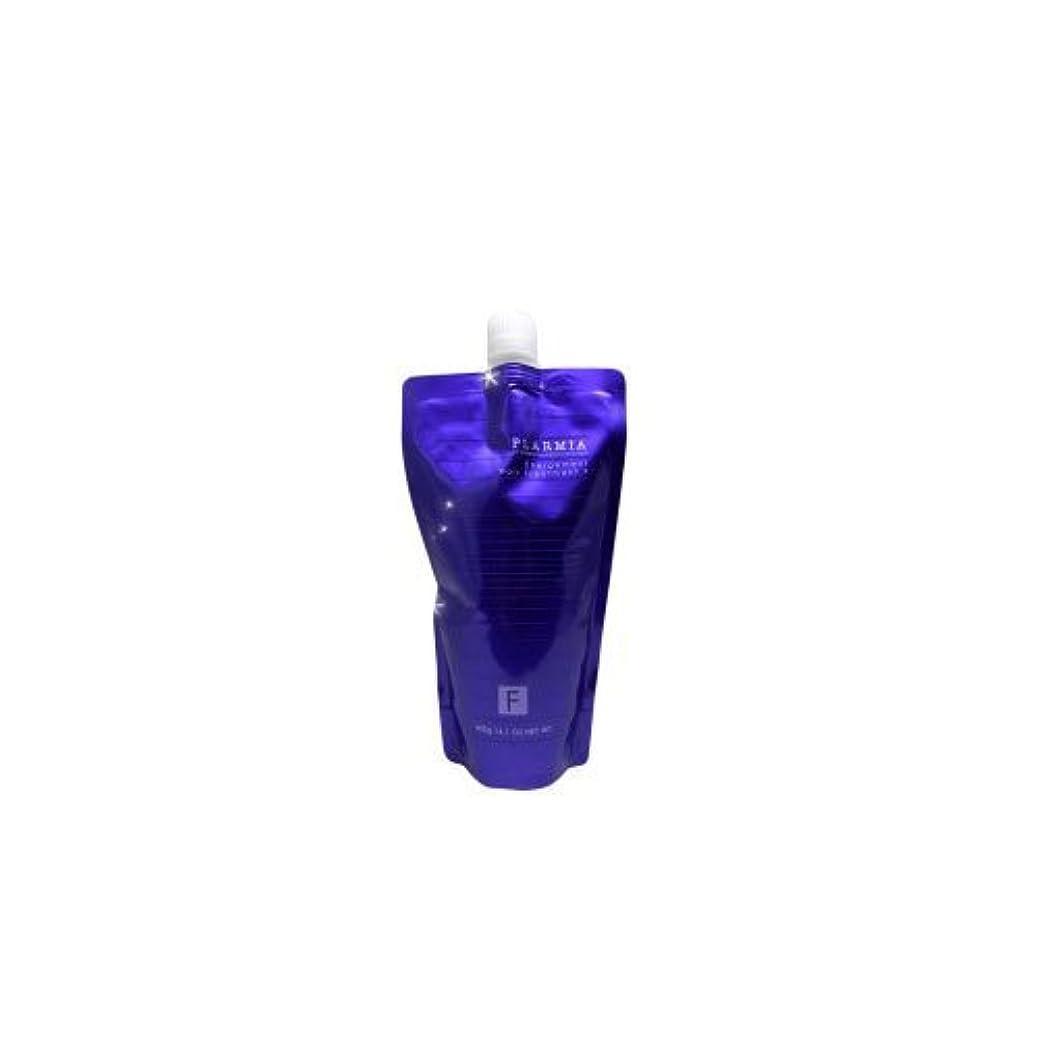 作るウミウシ召喚するミルボン プラーミア エナジメント ヘアトリートメント F 400g (詰替)