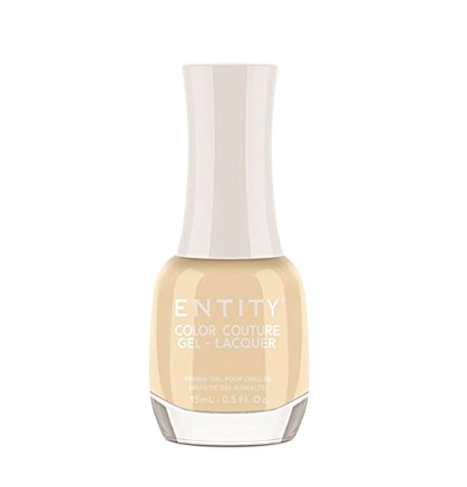 冊子毛細血管浸すEntity Color Couture Gel-Lacquer - Modern Minimalist - 15 ml/0.5 oz