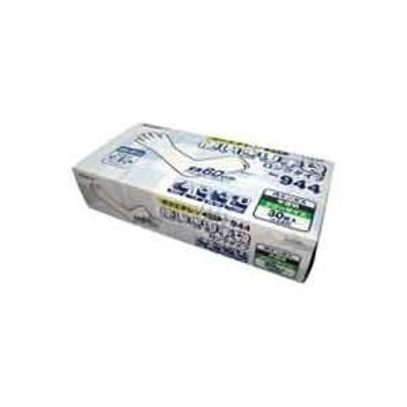 国民レスリング血まみれインテリア 日用雑貨 掃除用品 (業務用3セット)モデルローブNo.944 ポリエチレン 半透明 30枚