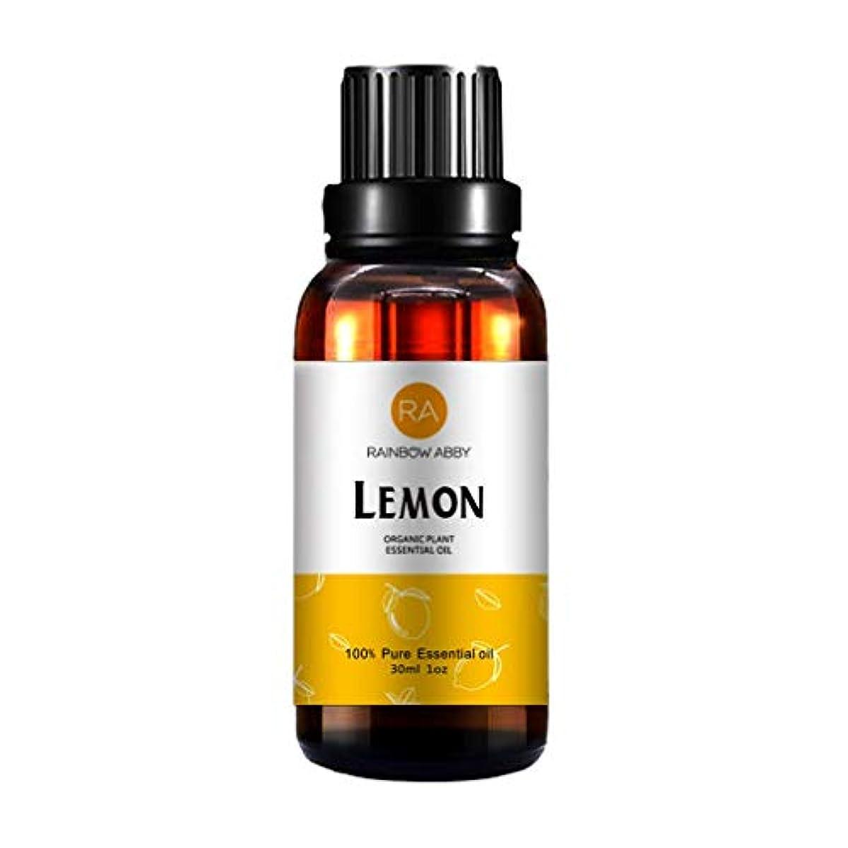 濃度レンド急勾配のRAINBOW ABBY レモンエッセンシャル オイル ディフューザー アロマ セラピー オイル (30ML/1oz) 100% ピュアオーガニック 植物 エキスレモン オイル