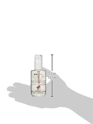 利島特産 椿油スキンオイル 75ml 農薬不使用