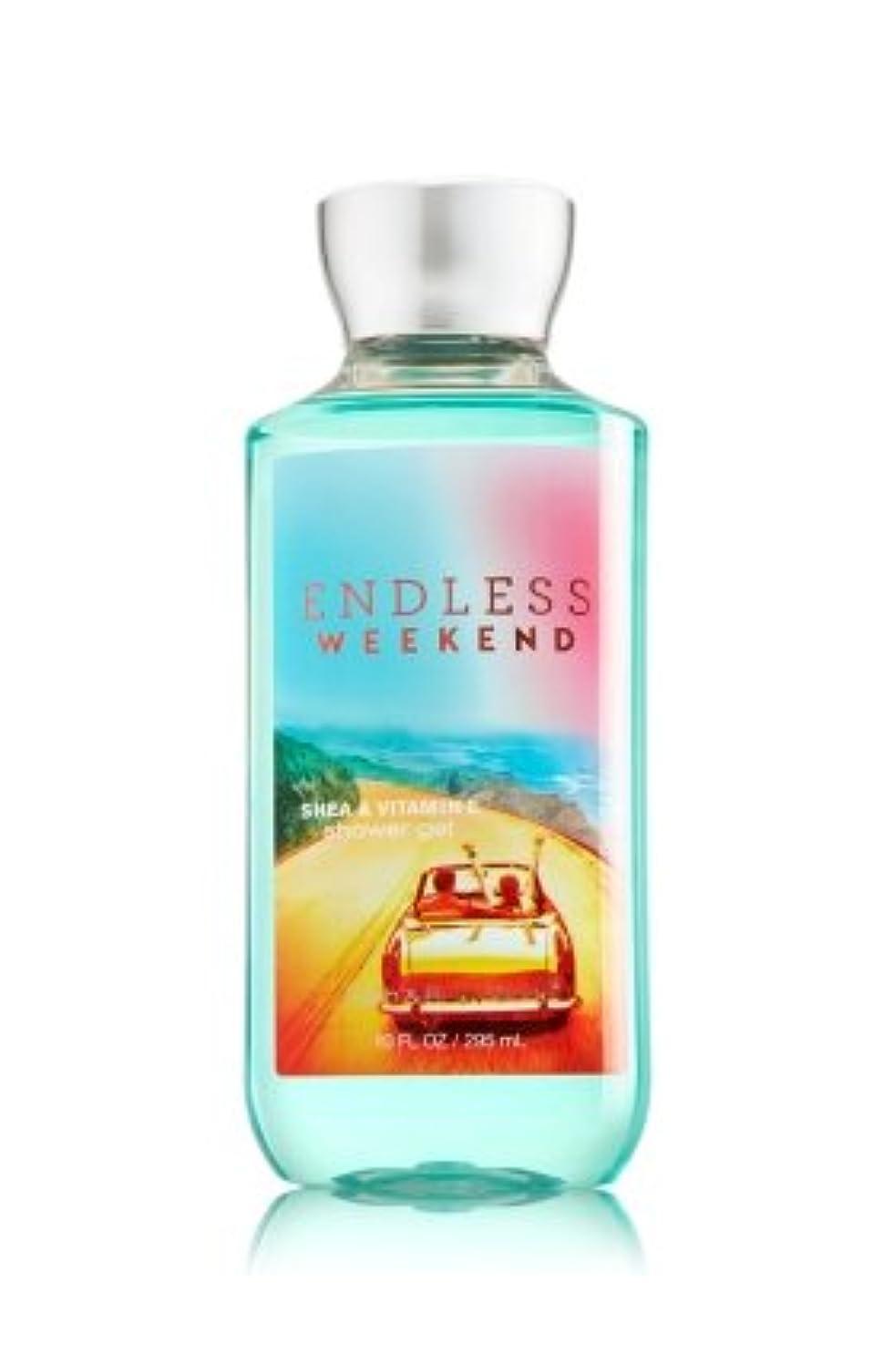 一目失礼なブロック【Bath&Body Works/バス&ボディワークス】 シャワージェル エンドレスウィークエンド Shower Gel Endless Weekend 10 fl oz / 295 mL [並行輸入品]