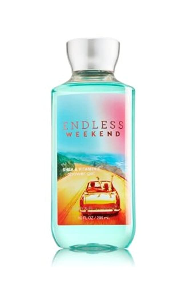 宣言シルエット膨らませる【Bath&Body Works/バス&ボディワークス】 シャワージェル エンドレスウィークエンド Shower Gel Endless Weekend 10 fl oz / 295 mL [並行輸入品]