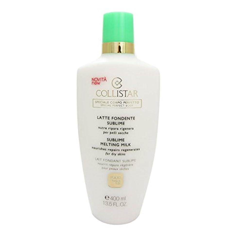 忍耐蜜販売計画Collistar Sublime Melting Milk Dry Skin 400ml [並行輸入品]