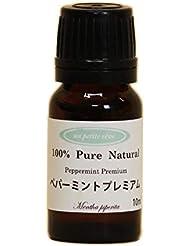 ペパーミントプレミアム 10ml 100%天然アロマエッセンシャルオイル(精油)