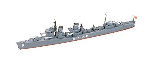 1/700 ウォーターラインシリーズ No.405 1/700 日本海軍 駆逐艦 綾波 31405