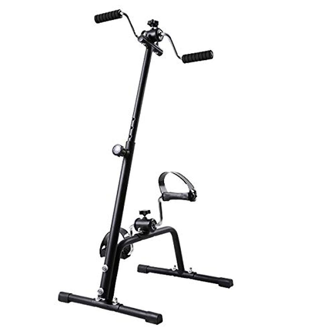 ダイジェストジョットディボンドン神メディカル全身エクササイザー、ホームレッグアームペダルエクササイザー、上肢および下肢のトレーニング機器、ホーム理学療法フィットネスミニバイク,A