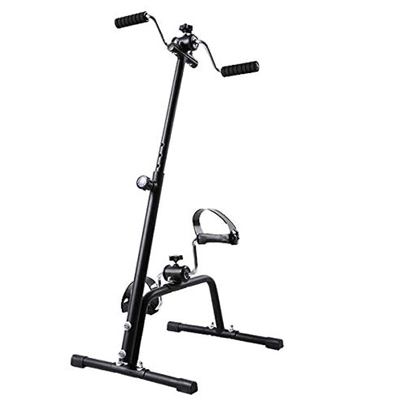 メディカル全身エクササイザー、ホームレッグアームペダルエクササイザー、上肢および下肢のトレーニング機器、ホーム理学療法フィットネスミニバイク,A