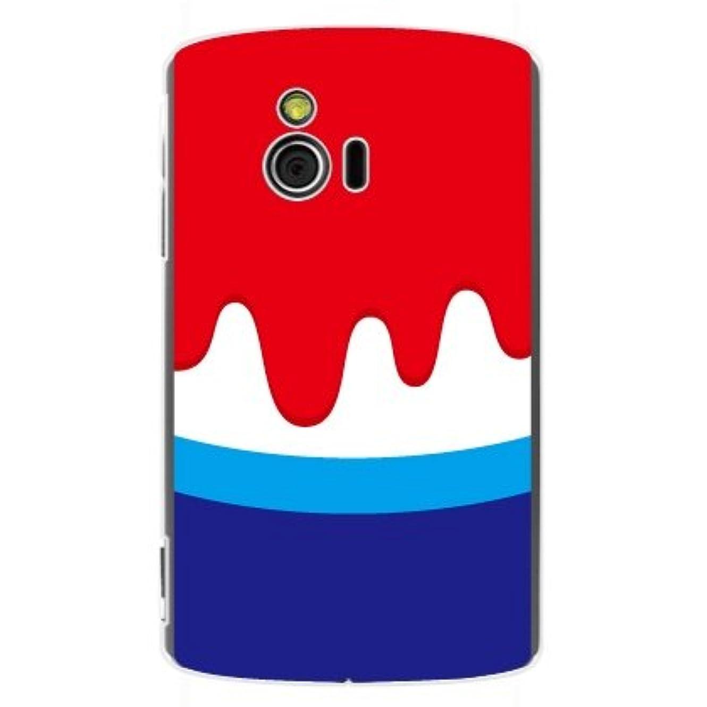 誤って権威アカウントYESNO かき氷 (クリア) / for Sony Ericsson mini S51SE/EMOBILE ESEM51-PCCL-201-N058