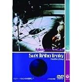 イジー・トルンカの世界II「『電子頭脳おばあさん』その他の短篇」 [DVD]
