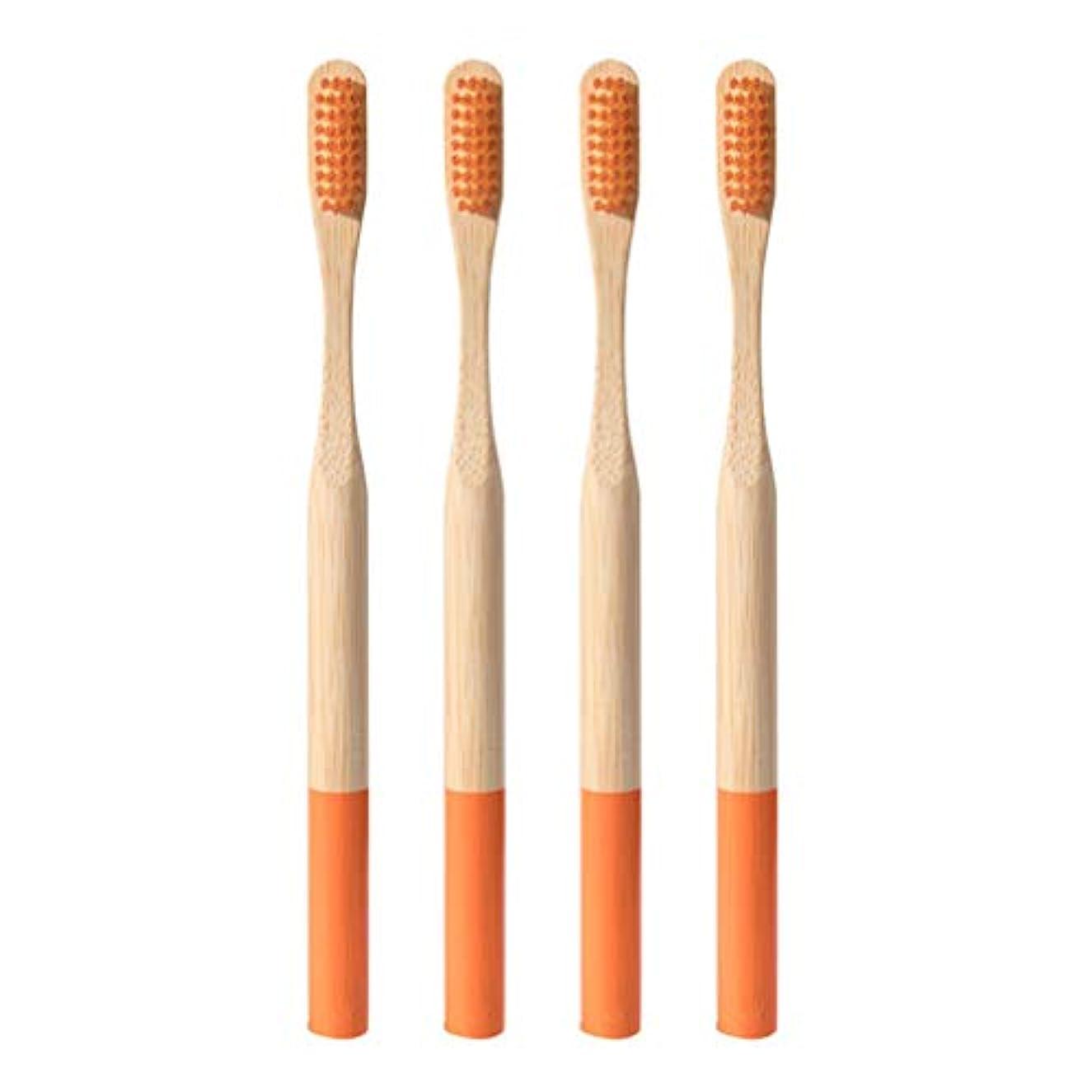 航海マリン贈り物Heallily 竹歯ブラシ4ピースソフトブリスル歯ブラシ生分解性、環境に優しいソフト歯ブラシ、大人用の細い毛を備えた抗菌歯ブラシ(オレンジ)