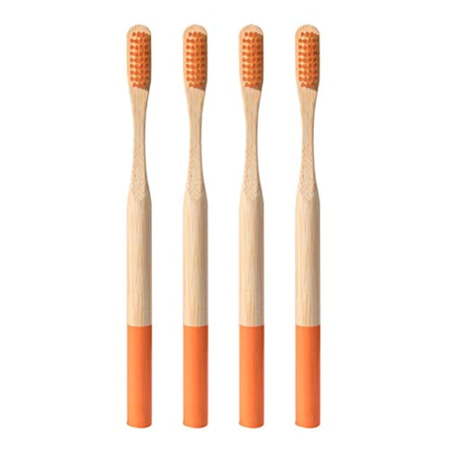 接続詞甘くするつぶすHeallily 竹歯ブラシ4ピースソフトブリスル歯ブラシ生分解性、環境に優しいソフト歯ブラシ、大人用の細い毛を備えた抗菌歯ブラシ(オレンジ)