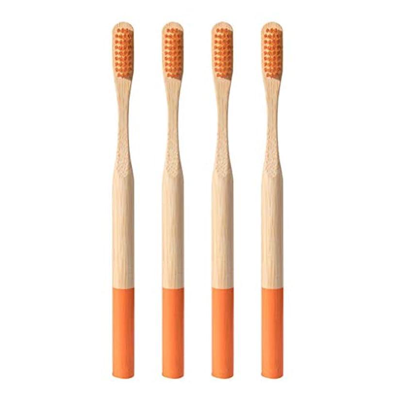 バングラデシュ信じられない無効Heallily 竹歯ブラシ4ピースソフトブリスル歯ブラシ生分解性、環境に優しいソフト歯ブラシ、大人用の細い毛を備えた抗菌歯ブラシ(オレンジ)