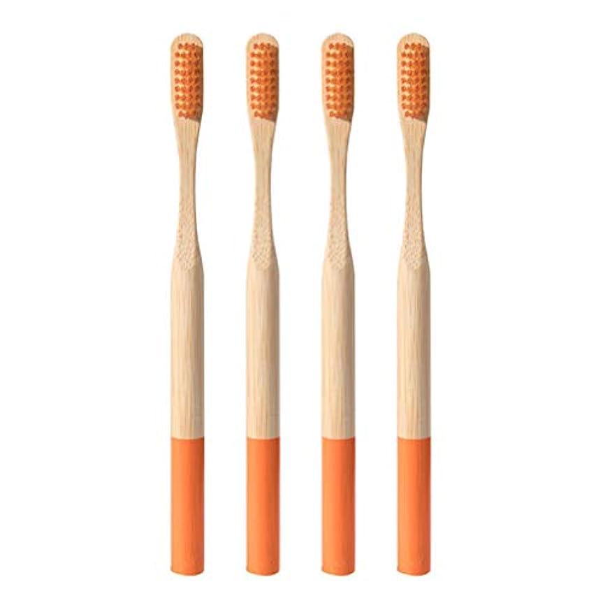 びっくりした誇張舞い上がるHeallily 竹歯ブラシ4ピースソフトブリスル歯ブラシ生分解性、環境に優しいソフト歯ブラシ、大人用の細い毛を備えた抗菌歯ブラシ(オレンジ)