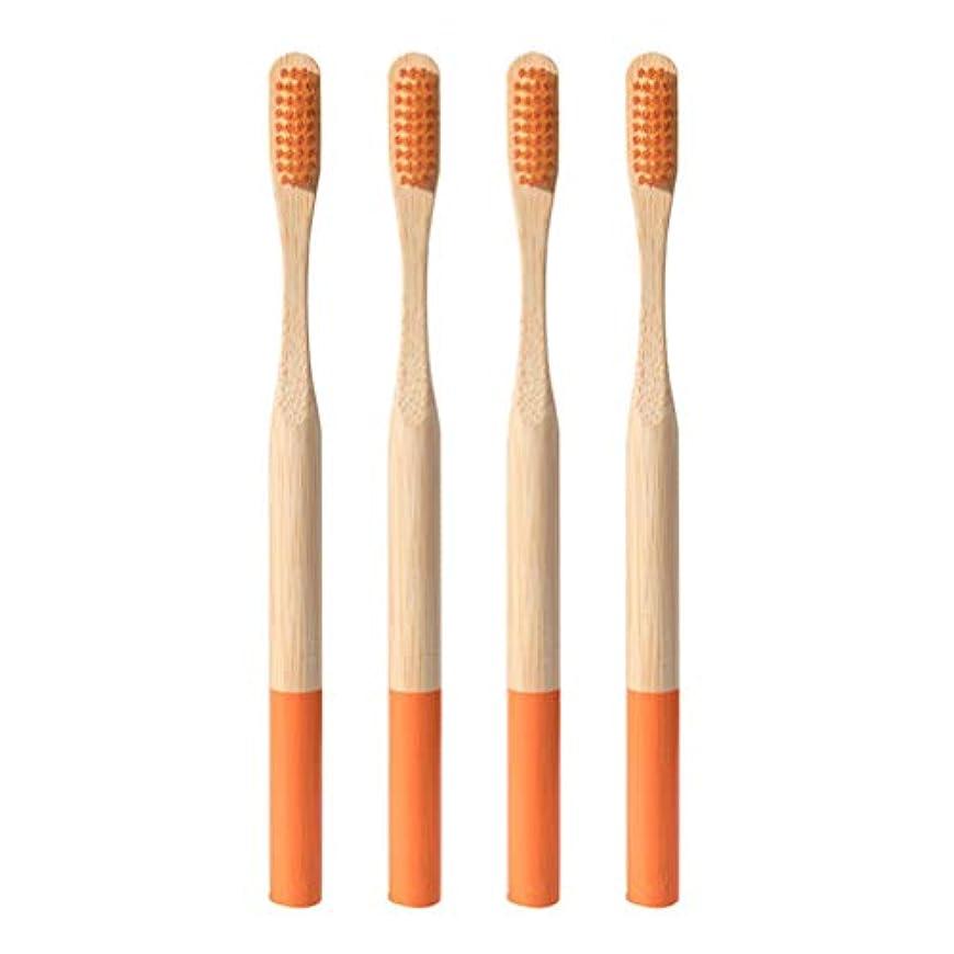 定義ヘルシーバンカーHeallily 竹歯ブラシ4ピースソフトブリスル歯ブラシ生分解性、環境に優しいソフト歯ブラシ、大人用の細い毛を備えた抗菌歯ブラシ(オレンジ)
