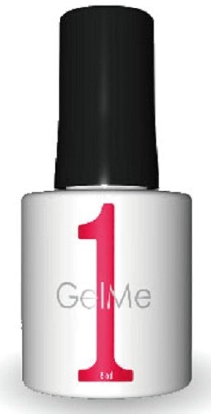 柔らかい抗生物質そっとジェルミーワン(Gel Me 1) 05レッド