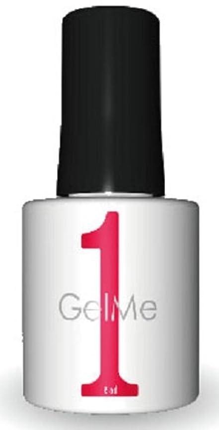 ジェルミーワン(Gel Me 1) 05レッド