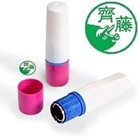 【動物認印】ブタ ミトメ3・黒豚横顔 ホルダー:ピンク/カラーインク: 緑