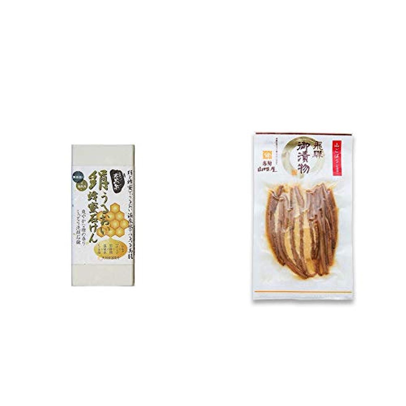 予約人柄ブラインド[2点セット] ひのき炭黒泉 絹うるおい蜂蜜石けん(75g×2)?飛騨山味屋 山ごぼう味噌漬(80g)