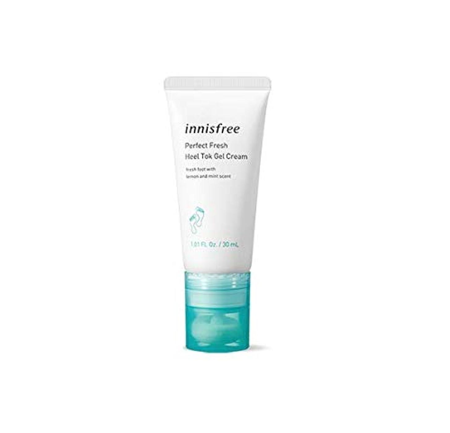 潜在的な触手光Innisfree パーフェクトフレッシュホールトクジェルクリーム/Perfect Fresh Heel Tok Gel Cream 30ml [並行輸入品]