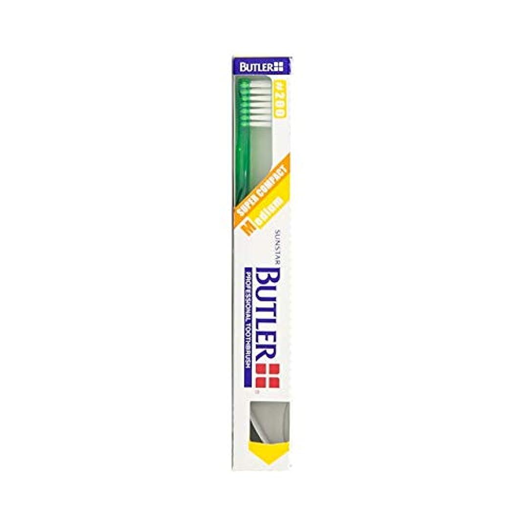 天才引き出しビクターサンスター バトラー 歯ブラシ #200