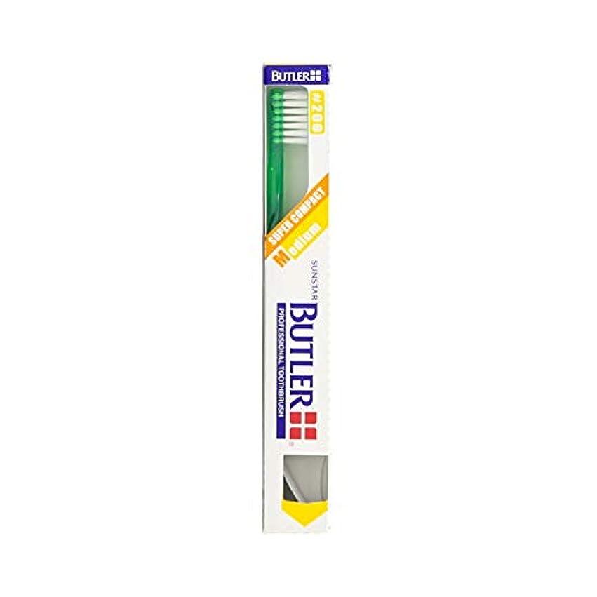 評価する放つガイダンスサンスター バトラー 歯ブラシ #200
