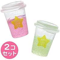 桃&黄緑/ほっぺちゃんドリンクOB2個セット