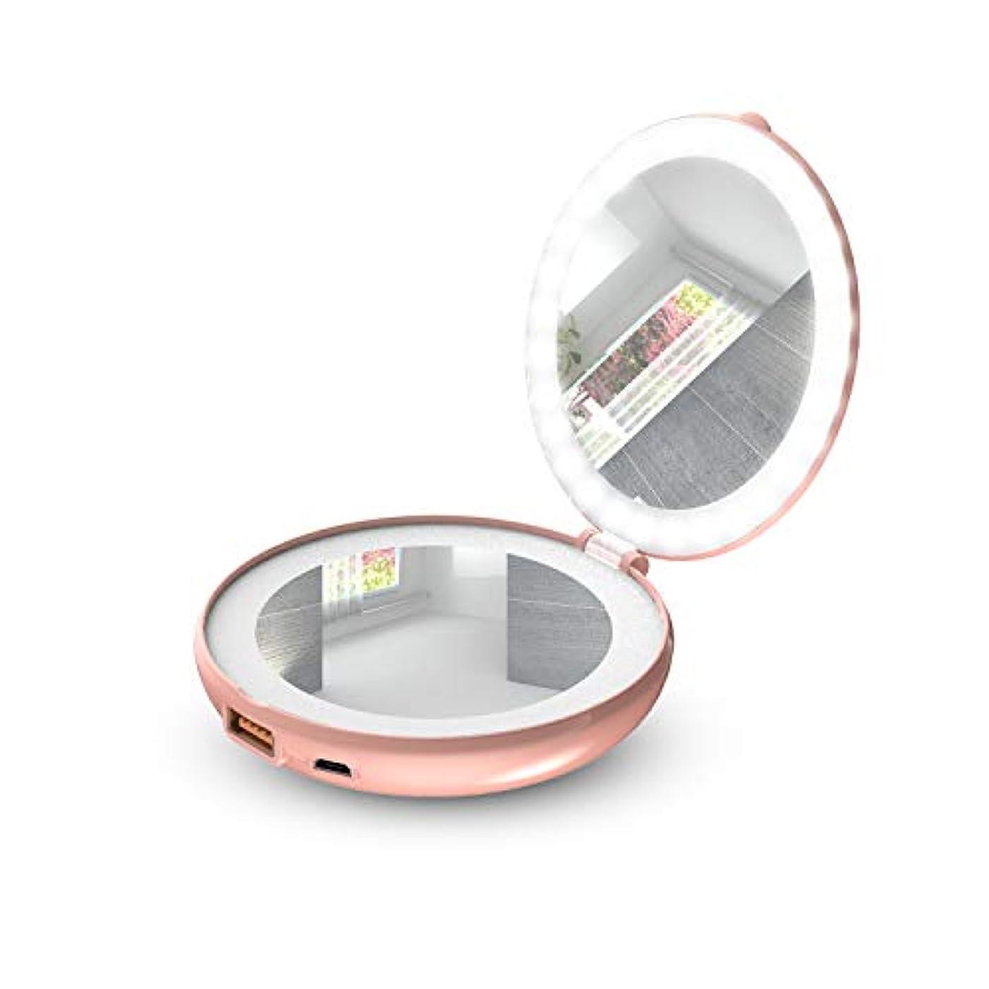 手鏡 折り畳み式化粧鏡 メイクアップミラー LEDライト&モバイルバッテリー付き (ローズゴールド)
