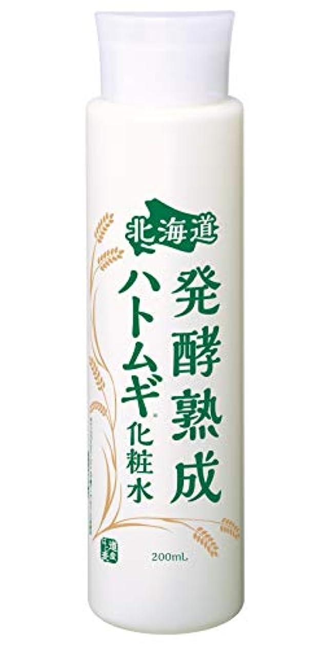 インフレーション除外する怠な北海道 発酵熟成ハトムギ化粧水 [ 200ml ] エイジングケア (プロテオグリカン/熟成プラセンタ配合) 日本製