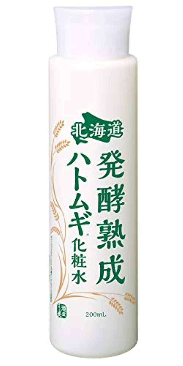 心配印をつける単に北海道 発酵熟成ハトムギ化粧水 [ 200ml ] エイジングケア (熟成プラセンタ配合) 日本製