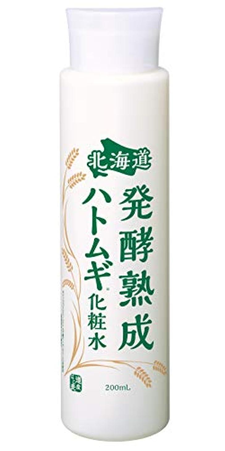 広げる自然公園妥協北海道 発酵熟成ハトムギ化粧水 [ 200ml ] エイジングケア (プロテオグリカン/熟成プラセンタ配合) 日本製