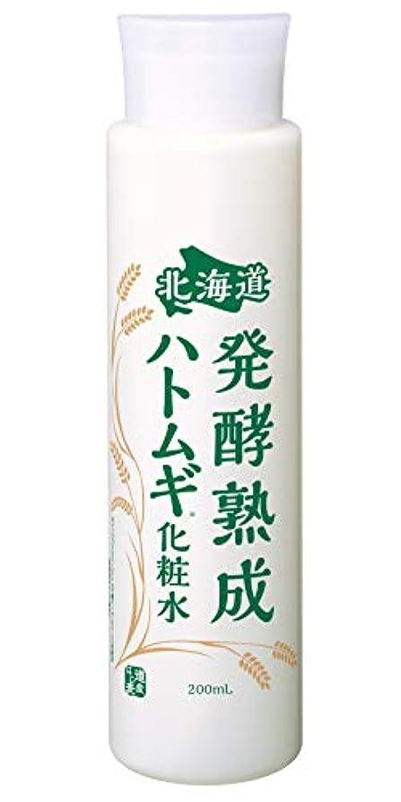 ボランティア原因裁判所北海道 発酵熟成ハトムギ化粧水 200mL