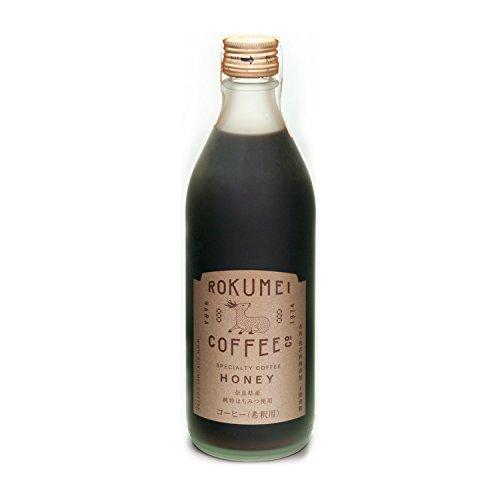 ロクメイコーヒー カフェオレベース カフェベース 500ml(約13杯分) ハニー 1本