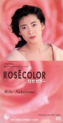 Image result for ROSECOLOR 中山美穂