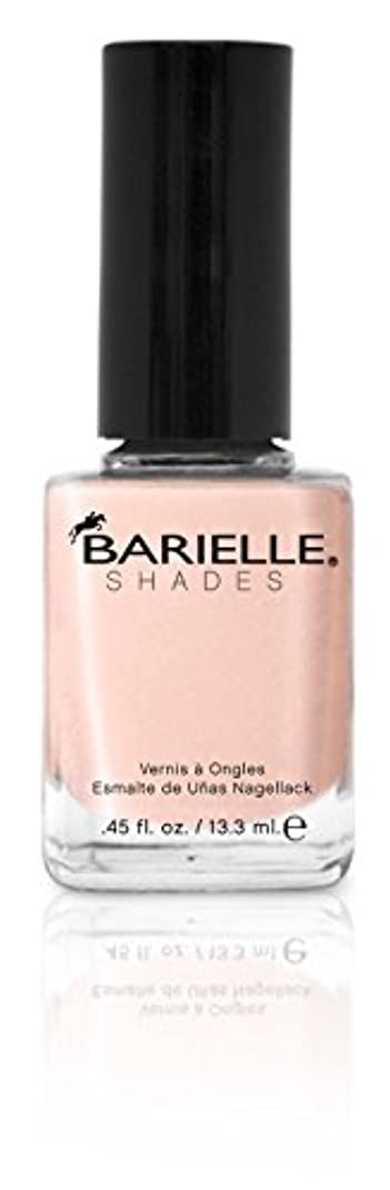 BARIELLE バリエル ヌードピンク 13.3ml Tranquil 5038 New York 【正規輸入店】