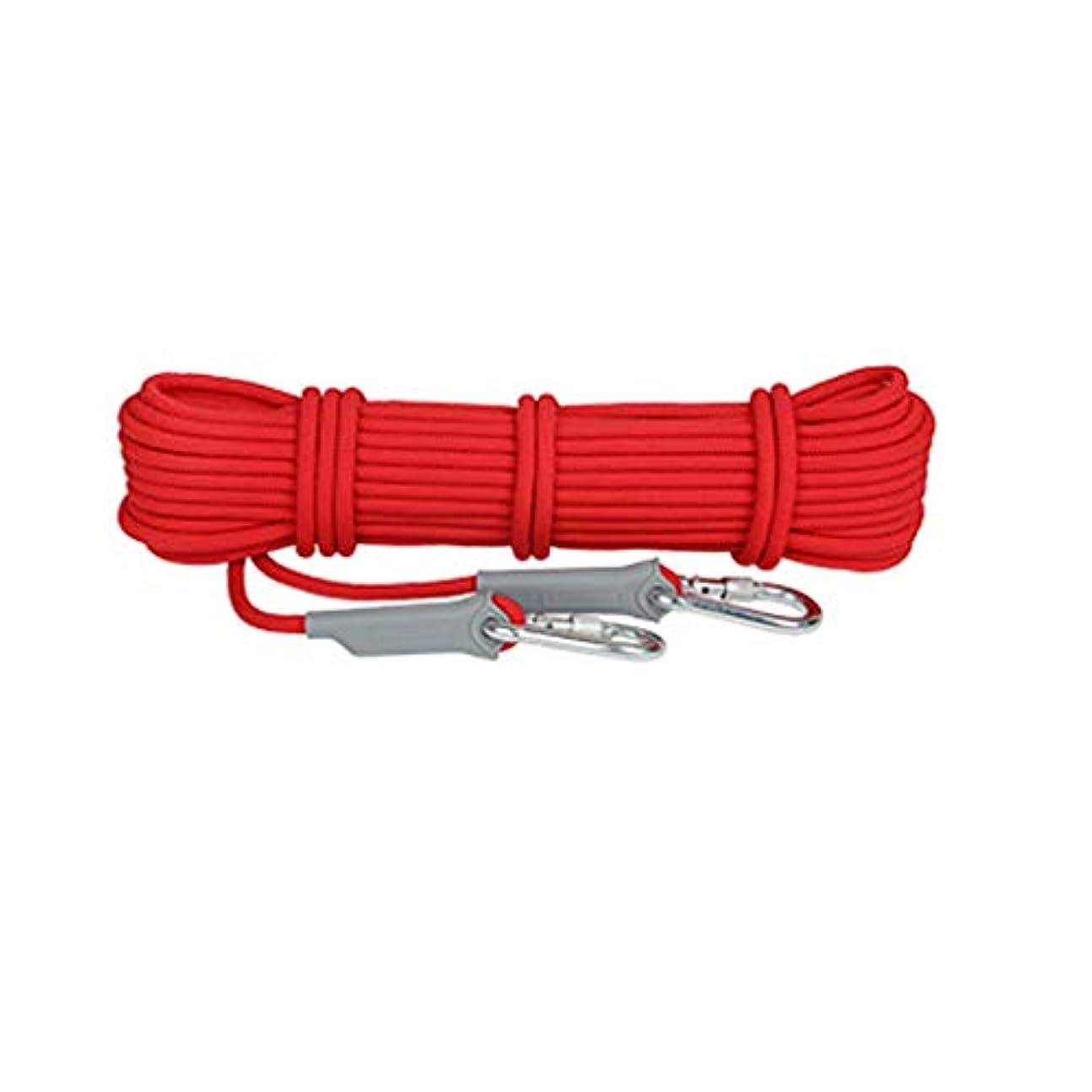 素晴らしいです美人実り多いクライミングロープ、直径12mm屋外用マウンテンラペリングアブセーリング救助用サバイバル機器、40m超軽量クイックドライイング安全コード(色:赤、サイズ:40m)